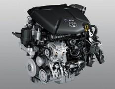 Toyota Çıkma Motor ve Parçaları